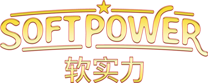 Soft Power Logo